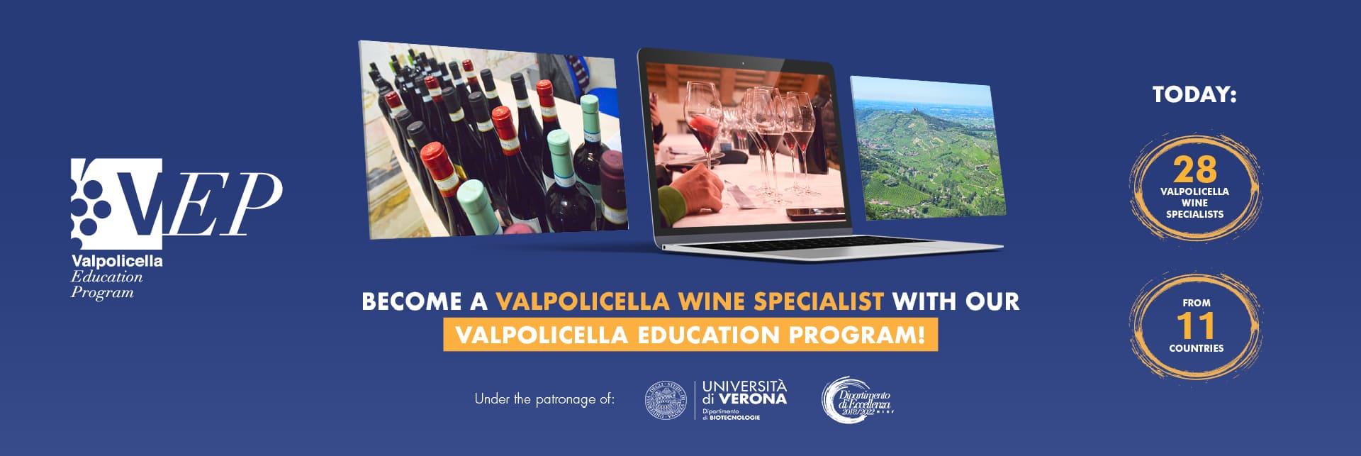 valpolicella education program del consorzio valpolicella